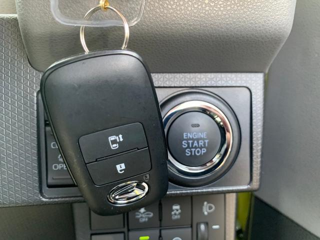 X スマートアシスト 左側電動スライドドア LEDヘッドライト オートライト オートマチックハイビーム レーンアシスト コーナーセンサー スマートキー プッシュスタート 6エアバック 電格ミラー(21枚目)