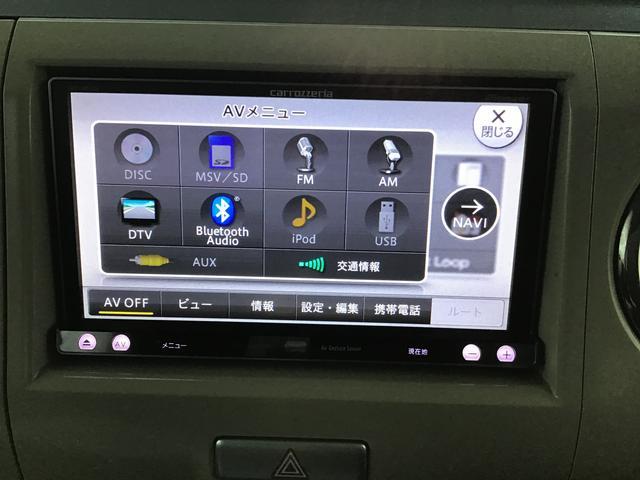Xセレクション 禁煙車 社外SDナビ フルセグ CD ミュージックサーバー AUX USB BLUETOOTH接続 アイドリングストップ ETC プッシュスタート シートヒーター ベンチシート 電格ミラー Pスタート(27枚目)