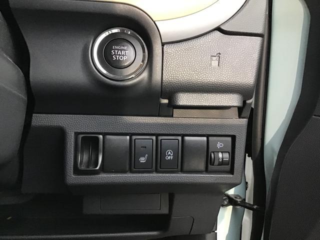 Xセレクション 禁煙車 社外SDナビ フルセグ CD ミュージックサーバー AUX USB BLUETOOTH接続 アイドリングストップ ETC プッシュスタート シートヒーター ベンチシート 電格ミラー Pスタート(31枚目)