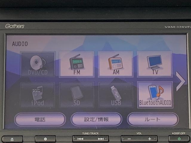 G・ターボLパッケージ フルエアロ フルセグナビ バックカメラ 衝突軽減装置 両側自動スライド ターボ HID ビルトインETC ハーフレザーシート 横滑り防止 純正アルミ(22枚目)