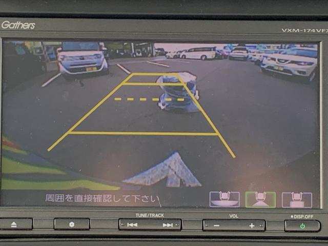G・ターボLパッケージ フルエアロ フルセグナビ バックカメラ 衝突軽減装置 両側自動スライド ターボ HID ビルトインETC ハーフレザーシート 横滑り防止 純正アルミ(23枚目)