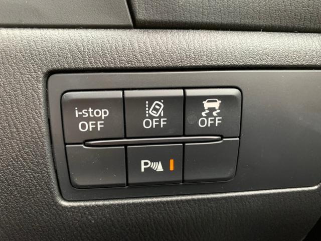 15XD Lパッケージ 衝突軽減装置 前後ドラレコ  地デジナビ フルセグ CD DVD Bluetooth コーナーセンサーLEDヘッドライト シートヒーター 18インチアルミ アイドリングストップ(30枚目)