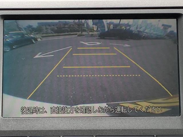X HDDナビパッケージ インターナビ ワンセグ CD DVD キーレス バックカメラ 3列シート ミラーウィンカーオートライト ステリモ(26枚目)