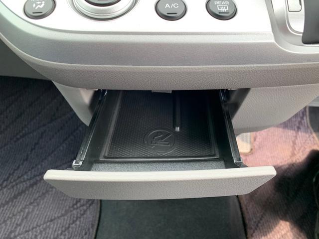X HDDナビパッケージ インターナビ ワンセグ CD DVD キーレス バックカメラ 3列シート ミラーウィンカーオートライト ステリモ(29枚目)