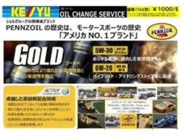 S 禁煙車 社外ナビ CD DVD再生 AUX キーレスエントリー 電格ミラー ベンチシート Wエアバック ABS フロアマット サイドバイザー(36枚目)