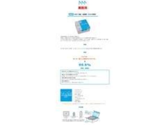 S 禁煙車 社外ナビ CD DVD再生 AUX キーレスエントリー 電格ミラー ベンチシート Wエアバック ABS フロアマット サイドバイザー(41枚目)