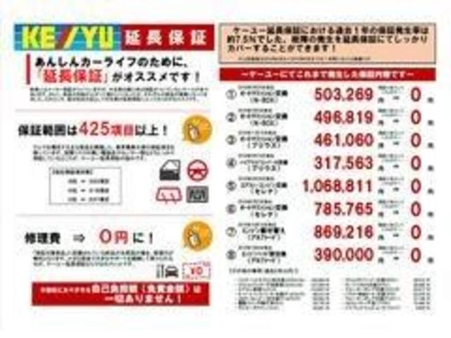 S 禁煙車 社外ナビ CD DVD再生 AUX キーレスエントリー 電格ミラー ベンチシート Wエアバック ABS フロアマット サイドバイザー(42枚目)