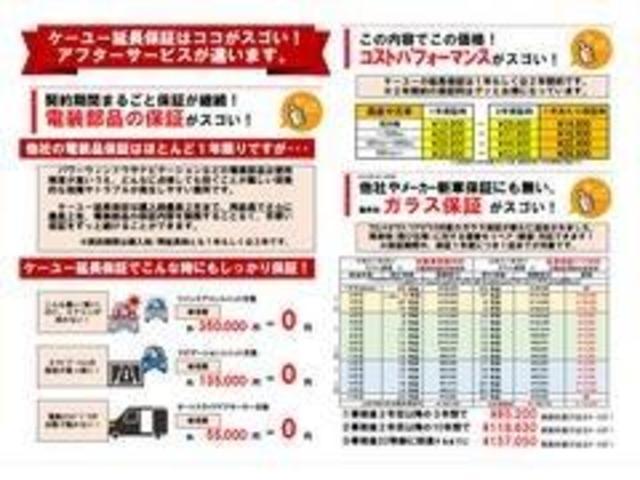 S 禁煙車 社外ナビ CD DVD再生 AUX キーレスエントリー 電格ミラー ベンチシート Wエアバック ABS フロアマット サイドバイザー(43枚目)