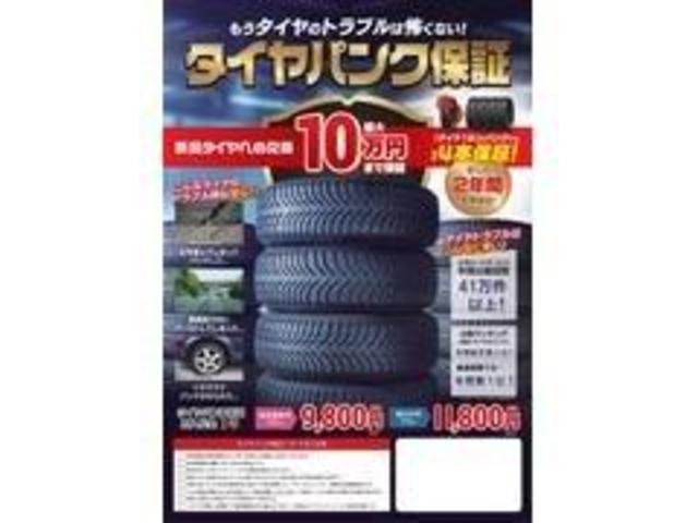 S 禁煙車 社外ナビ CD DVD再生 AUX キーレスエントリー 電格ミラー ベンチシート Wエアバック ABS フロアマット サイドバイザー(44枚目)