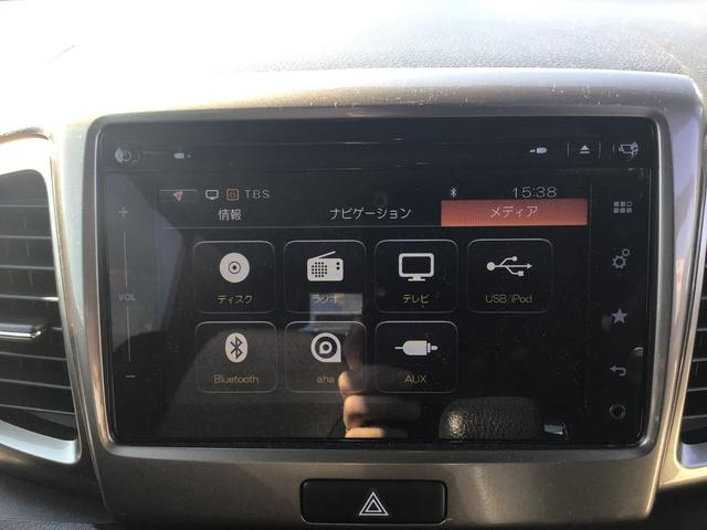 ベースグレード ユーザー買取り 禁煙車 デュアルカメラブレーキ ユーティリティPKG 全方位モニター付ナビ フルセグ Bluetooth DVD USB端子 両側自動ドア HID 前後ドラレコ シートヒーター ETC(21枚目)