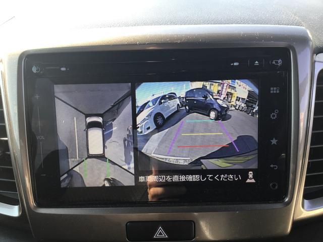 ベースグレード ユーザー買取り 禁煙車 デュアルカメラブレーキ ユーティリティPKG 全方位モニター付ナビ フルセグ Bluetooth DVD USB端子 両側自動ドア HID 前後ドラレコ シートヒーター ETC(22枚目)