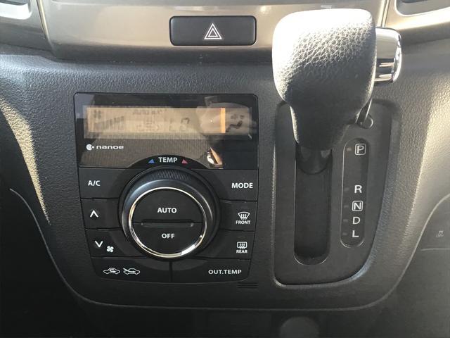 ベースグレード ユーザー買取り 禁煙車 デュアルカメラブレーキ ユーティリティPKG 全方位モニター付ナビ フルセグ Bluetooth DVD USB端子 両側自動ドア HID 前後ドラレコ シートヒーター ETC(24枚目)