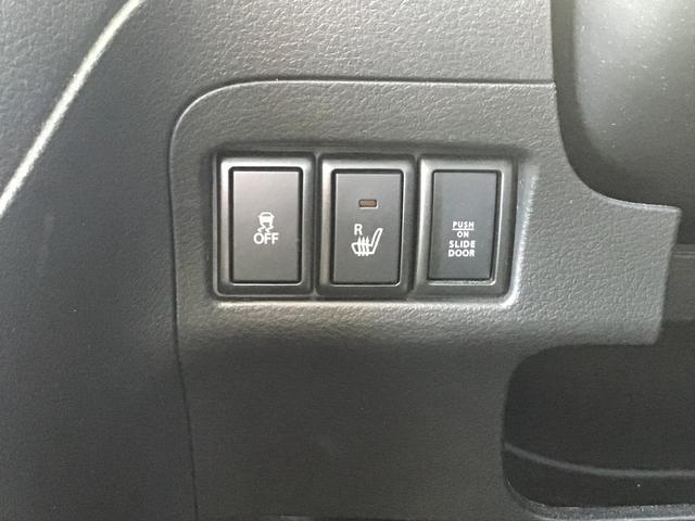 ベースグレード ユーザー買取り 禁煙車 デュアルカメラブレーキ ユーティリティPKG 全方位モニター付ナビ フルセグ Bluetooth DVD USB端子 両側自動ドア HID 前後ドラレコ シートヒーター ETC(27枚目)