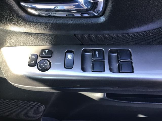 ベースグレード ユーザー買取り 禁煙車 デュアルカメラブレーキ ユーティリティPKG 全方位モニター付ナビ フルセグ Bluetooth DVD USB端子 両側自動ドア HID 前後ドラレコ シートヒーター ETC(33枚目)