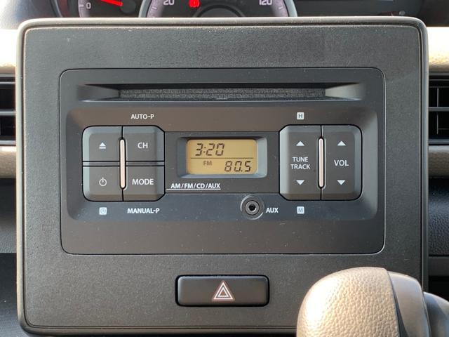 ハイブリッドFX 禁煙 ワンオーナー フル装備 ABS スマートキー プッシュスタート アイドリングストップ 衝突被害軽減装置 レーンアシスト コーナーセンサー CD AUX オートライト 保証書 取扱説明書(21枚目)