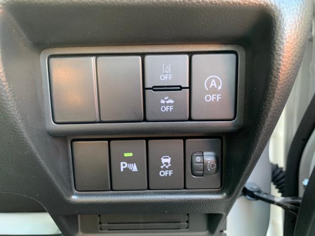 ハイブリッドFX 禁煙 ワンオーナー フル装備 ABS スマートキー プッシュスタート アイドリングストップ 衝突被害軽減装置 レーンアシスト コーナーセンサー CD AUX オートライト 保証書 取扱説明書(24枚目)