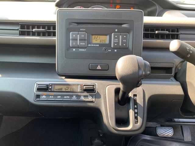 ハイブリッドFX 禁煙 ワンオーナー フル装備 ABS スマートキー プッシュスタート アイドリングストップ 衝突被害軽減装置 レーンアシスト コーナーセンサー CD AUX オートライト 保証書 取扱説明書(25枚目)