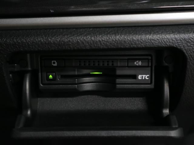 アスリートG 純正ナビ 12セグ DVD BT対応 Bカメラ クルコン ETC ハーフレザーシート 電動シート シートヒーター シートエアコン LED オートマチックハイビーム Hライトウォッシャー シートメモリー(17枚目)