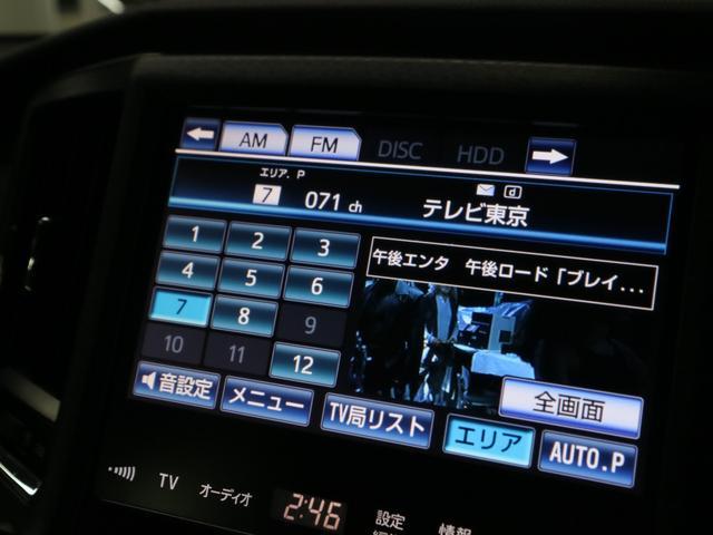 アスリートG 純正ナビ 12セグ DVD BT対応 Bカメラ クルコン ETC ハーフレザーシート 電動シート シートヒーター シートエアコン LED オートマチックハイビーム Hライトウォッシャー シートメモリー(28枚目)