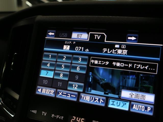 アスリートG 純正ナビ 12セグ DVD BT対応 Bカメラ クルコン ETC ハーフレザーシート 電動シート シートヒーター シートエアコン LED オートマチックハイビーム Hライトウォッシャー シートメモリー(29枚目)