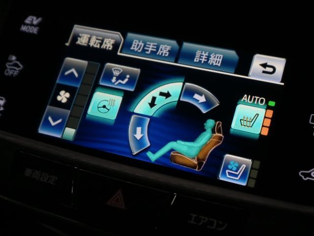 アスリートG 純正ナビ 12セグ DVD BT対応 Bカメラ クルコン ETC ハーフレザーシート 電動シート シートヒーター シートエアコン LED オートマチックハイビーム Hライトウォッシャー シートメモリー(30枚目)