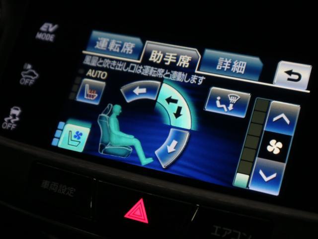 アスリートG 純正ナビ 12セグ DVD BT対応 Bカメラ クルコン ETC ハーフレザーシート 電動シート シートヒーター シートエアコン LED オートマチックハイビーム Hライトウォッシャー シートメモリー(31枚目)