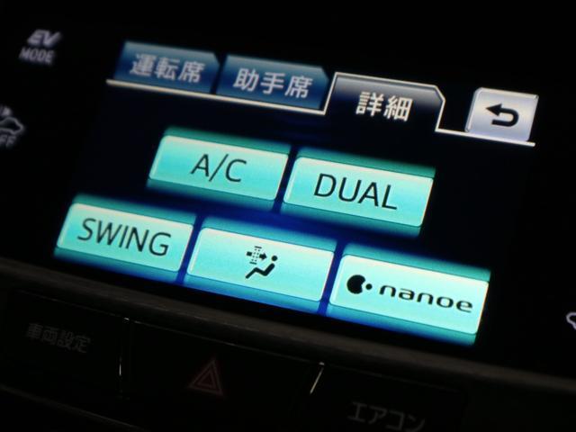 アスリートG 純正ナビ 12セグ DVD BT対応 Bカメラ クルコン ETC ハーフレザーシート 電動シート シートヒーター シートエアコン LED オートマチックハイビーム Hライトウォッシャー シートメモリー(32枚目)