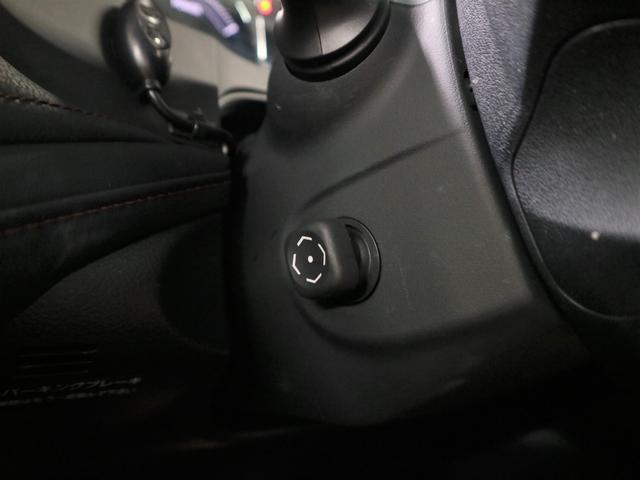 アスリートG 純正ナビ 12セグ DVD BT対応 Bカメラ クルコン ETC ハーフレザーシート 電動シート シートヒーター シートエアコン LED オートマチックハイビーム Hライトウォッシャー シートメモリー(40枚目)