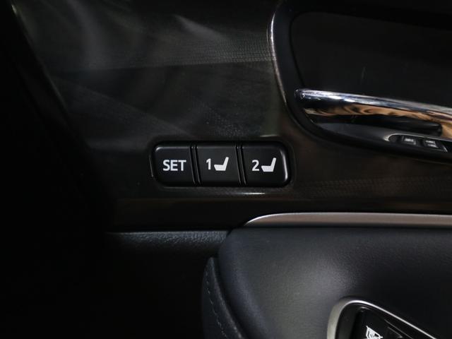 アスリートG 純正ナビ 12セグ DVD BT対応 Bカメラ クルコン ETC ハーフレザーシート 電動シート シートヒーター シートエアコン LED オートマチックハイビーム Hライトウォッシャー シートメモリー(41枚目)