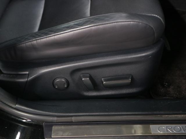 アスリートG 純正ナビ 12セグ DVD BT対応 Bカメラ クルコン ETC ハーフレザーシート 電動シート シートヒーター シートエアコン LED オートマチックハイビーム Hライトウォッシャー シートメモリー(42枚目)
