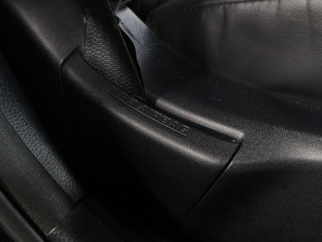 アスリートG 純正ナビ 12セグ DVD BT対応 Bカメラ クルコン ETC ハーフレザーシート 電動シート シートヒーター シートエアコン LED オートマチックハイビーム Hライトウォッシャー シートメモリー(47枚目)