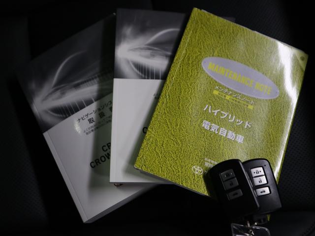 アスリートG 純正ナビ 12セグ DVD BT対応 Bカメラ クルコン ETC ハーフレザーシート 電動シート シートヒーター シートエアコン LED オートマチックハイビーム Hライトウォッシャー シートメモリー(49枚目)