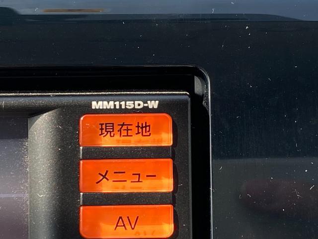 J エマージェンシーブレーキ付き 禁煙車 純正SDナビ 地デジ フルセグ CD DVD AUX キーレス ベンチシート 横滑り防止 電動格納ドアミラー ヘッドライトレベライザー サイドバイザー TRC(34枚目)