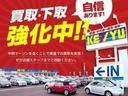 S 禁煙車 社外ナビ CD DVD再生 AUX キーレスエントリー 電格ミラー ベンチシート Wエアバック ABS フロアマット サイドバイザー(39枚目)