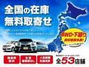S 禁煙車 社外ナビ CD DVD再生 AUX キーレスエントリー 電格ミラー ベンチシート Wエアバック ABS フロアマット サイドバイザー(40枚目)