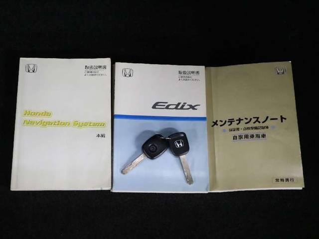 ホンダ エディックス 20X HDDナビ フルセグ HID キーレス Bカメラ