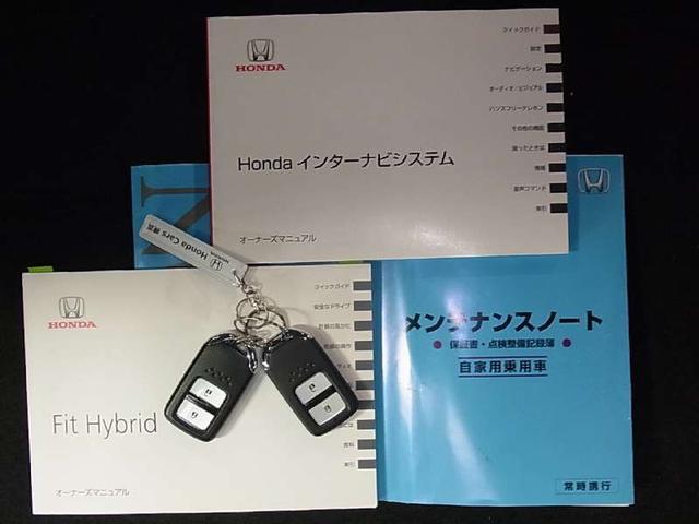 ホンダ フィットハイブリッド Fパッケージ 純正12セグメモリーナビ LEDヘッドライト