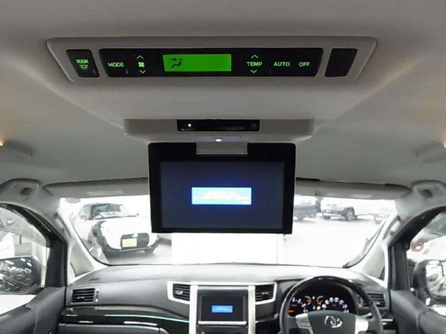 トヨタ ヴェルファイア 2.4Z ゴールデンアイズ 8型HDDナビ フリップダウン
