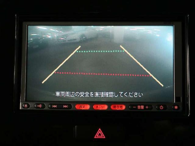 日産 モコ X 純正SDナビ インテリジェントキー バックカメラ ETC