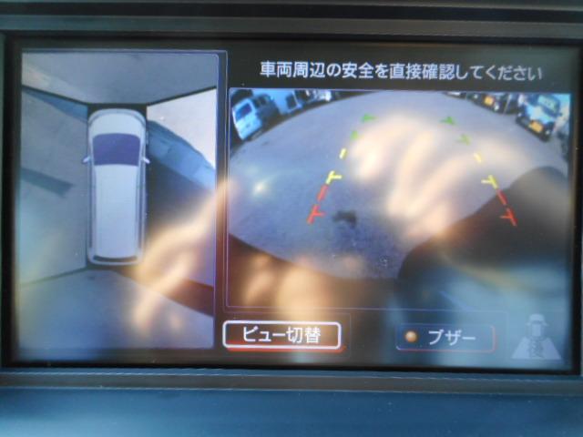 日産 セレナ ハイウェイスター ツインナビTV 両側自動ドア 全周囲カメラ