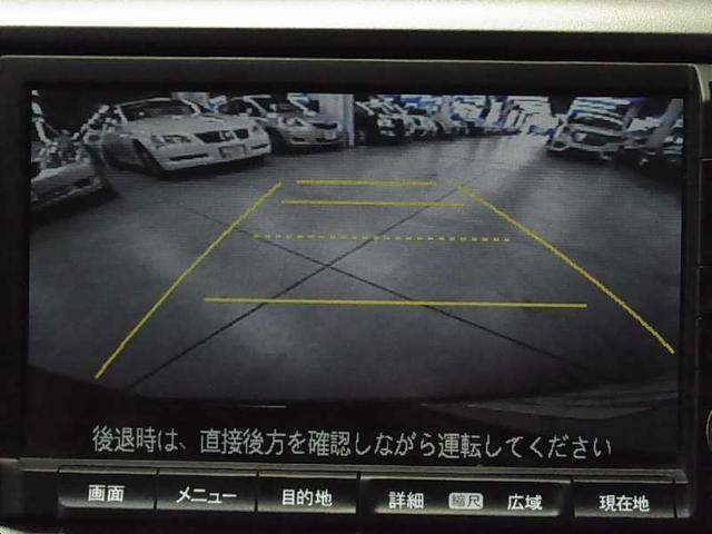 ホンダ ステップワゴンスパーダ Z クールスピリットインターナビ セレクション 両側電動ドア