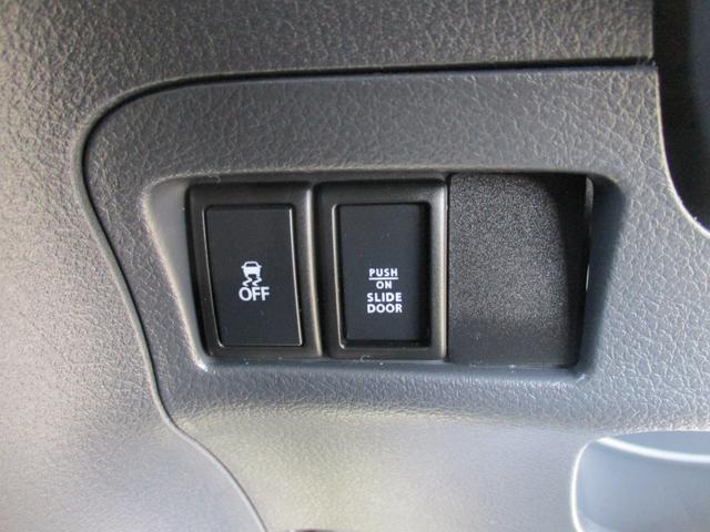 カスタムTS レーダーブレーキサポート 両側電動スライドドア(17枚目)