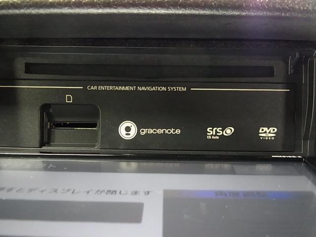 日産 NV350キャラバンバン ロングプレミアムGX エマージェンシーブレーキパッケージ