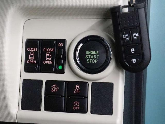 ダイハツ ムーヴキャンバス GメイクアップSAII 自動ブレーキ 両側パワースライドドア