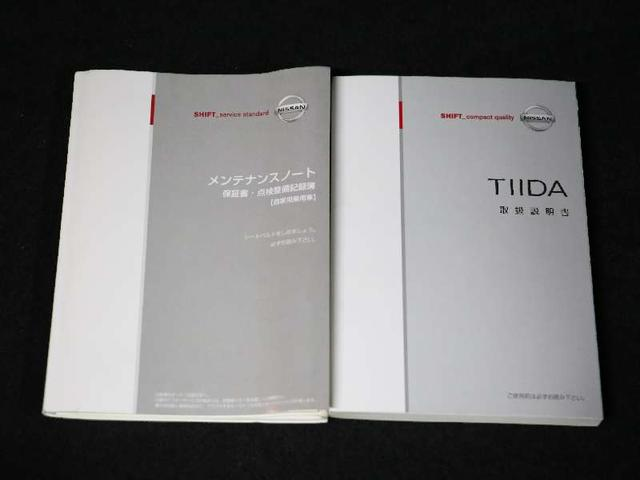 日産 ティーダ 15M HDDナビ ミュージックサーバー インテリキー
