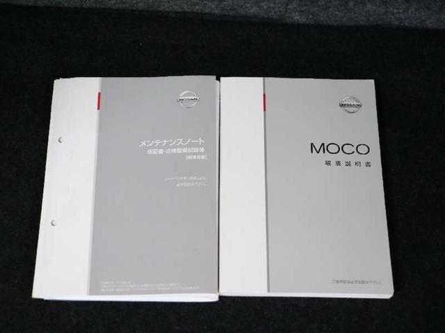日産 モコ S SDナビ 地デジTV アイドリングストップ インテリキー