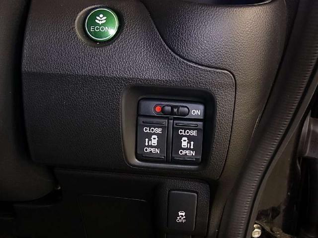 カスタムG ターボSSパッケージ ワンオーナー 両側電動ドア(18枚目)