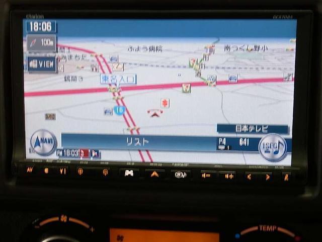 XGエアロ HDDナビ ワンセグTV 純正15インチアルミ(10枚目)