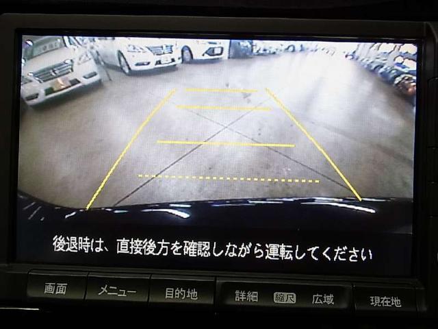G HDDインターナビ ワンセグTV リアカメラ ETC(17枚目)