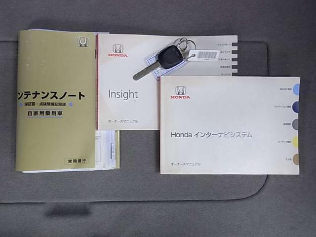 G HDDインターナビ ワンセグTV リアカメラ ETC(19枚目)